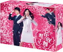 花咲舞が黙ってない Blu-ray BOX 【Blu-ray】 [ 杏 ]