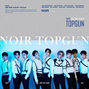 【輸入盤】2nd Mini Album: TOPGUN