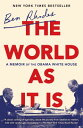 The World as It Is: A Memoir of the Obama White House WORLD AS IT IS [ Ben Rhodes ]