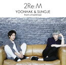 2Re:M (Type-C)