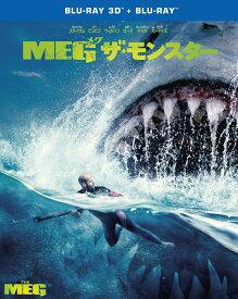 MEG ザ・モンスター 3D&2Dブルーレイセット(2枚組/ステッカー付き)(初回仕様)【Blu-ray】 [ ジェイソン・ステイサム ]