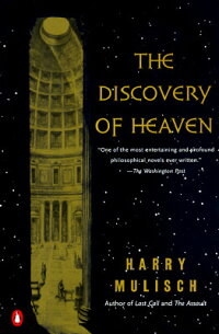 The_Discovery_of_Heaven