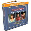 【輸入盤】『リゴレット』全曲 リチャード・ボニング&ロンドン交響楽団、ルチアーノ・パヴァロッティ、シェリル・…