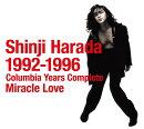 原田真二1992-1996 コロムビア・イヤーズ・コンプリート