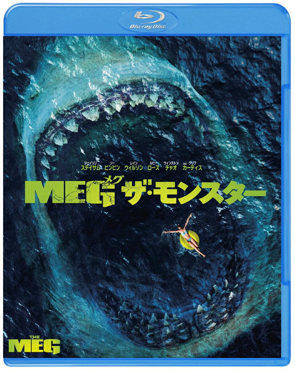 MEG ザ・モンスター ブルーレイ&DVDセット(2枚組/ステッカー付き)(初回仕様)【Blu-ray】 [ ジェイソン・ステイサム ]