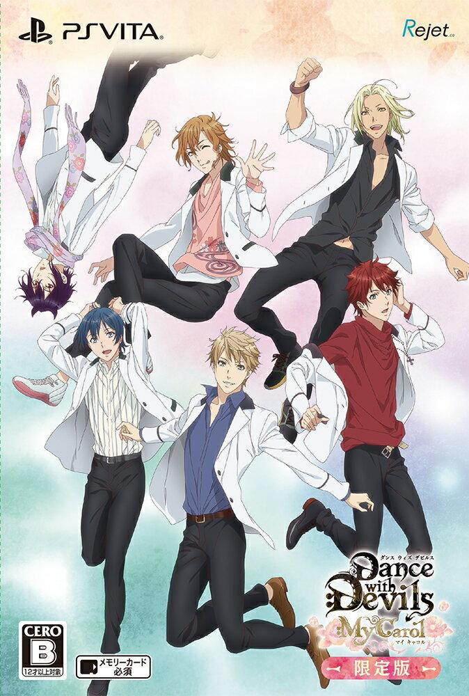 Dance with Devils My Carol 限定版