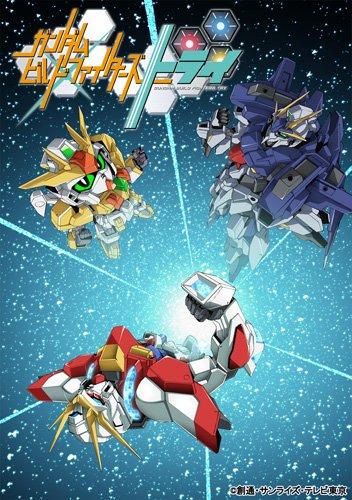 ガンダムビルドファイターズトライ Blu-ray BOX 1[ハイグレード版]【初回限定生産】【Blu-ray】 [ 冨樫かずみ ]