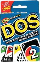 ドス カードゲーム