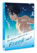 Free!-Eternal Summer-1