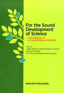 For the Sound Development of Science