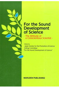 Forthesounddevelopmentofscience[日本学術振興会]