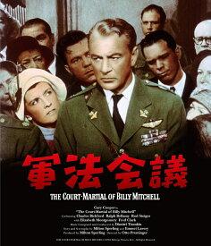 軍法会議【Blu-ray】 [ ゲイリー・クーパー ]