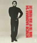 KENICHI HAGIWARA'84 THANK YOU MY DEAR FRIENDS LIVE【Blu-ray】