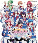 B-PROJECT 鼓動*アンビシャス BRILLIANT*PARTY【Blu-ray】
