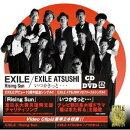 Rising Sun EXILE / いつかきっと・・・ EXILE ATSUSHI(CD+DVD)