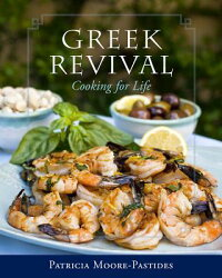 Greek_Revival:_Cooking_for_Lif