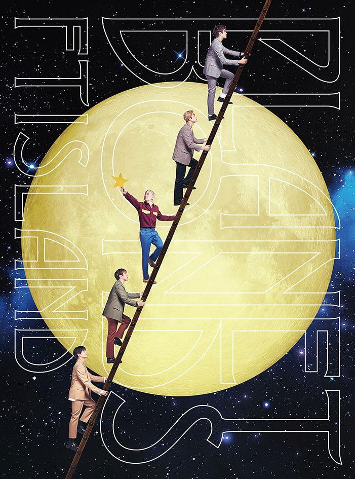 PLANET BONDS (初回限定盤A CD+DVD) [ FTISLAND ]