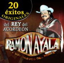 【輸入盤】20 Exitos Originales