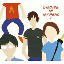 OMOIDE IN MY HEAD 1 〜BEST&B-SIDES〜