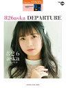 STAGEA アーチスト 6〜3級 Vol.36 826aska 『DEPARTURE』