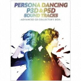 ペルソナダンシング 『P3D』&『P5D』 サウンドトラック -ADVANCED CD COLLECTOR'S BOX- (初回限定盤 6CD+Blu-ray) [ (ゲーム・ミュージック) ]