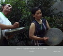 Gong Culture of Southeast Asia vol.4 : Co-Ho, Vietnam