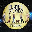 PLANET BONDS (初回限定盤B CD+DVD)