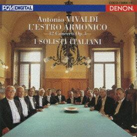 デンオン・クラシック・ベスト100::ヴィヴァルディ:協奏曲集 作品3 ≪調和の霊感≫ [ イタリア合奏団 ]