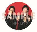 【楽天ブックス限定先着特典】XV (初回限定盤 CD+DVD+スマプラ) (缶ミラー(絵柄A)付き)