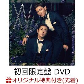 【楽天ブックス限定先着特典】XV (初回限定盤 CD+DVD+スマプラ) (缶ミラー(絵柄A)付き) [ 東方神起 ]
