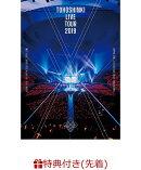 【先着特典】東方神起 LIVE TOUR 2019 ~XV~(スマプラ対応)(オリジナルステッカー)