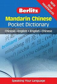 Mandarin Chinese Pocket Dictionary: Chinese-English/English-Chinese MANDARIN CHINESE PCKT DICT [ Berlitz Publishing ]