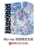 【先着特典】機動戦士ガンダムUC Blu-ray BOX Complete Edition(初回限定生産)(オリジナル描き下ろし色紙付き)【Blu…