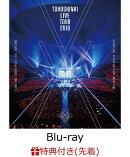 【先着特典】東方神起 LIVE TOUR 2019 ~XV~(スマプラ対応)【Blu-ray】(オリジナルステッカー)