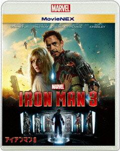 アイアンマン3 MovieNEX(期間限定仕様 アウターケース付き)【Blu-ray】 [ ロバート・ダウニーJr. ]