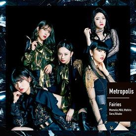 Metropolis〜メトロポリス〜 (CD+DVD) [ フェアリーズ ]