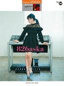 STAGEA アーチスト 7〜6級 Vol.34 826aska