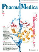 Pharma Medica(Vol.35 No.7(201)