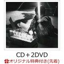 【楽天ブックス限定先着特典】AKIRA (初回限定LIVE映像「ALL SINGLE LIVE」盤 CD+2DVD)【封入特典なし】 (レコード…