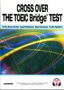 TOEIC Bridgeテストで始める資格試験対策 CROSS OVER THE TOEIC Brid [ エミコ・ヒロセ・ホートン ]