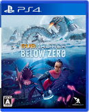 Subnautica: Below Zero PS4版