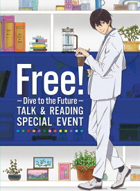 Free! -Dive to the Future- トーク&リーディング スペシャルイベント(台本付数量限定版)【Blu-ray】 [ 島崎信長 ]
