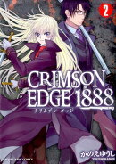 CRIMSON EDGE 1888