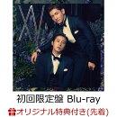【楽天ブックス限定先着特典】XV (初回限定盤 CD+Blu-ray+スマプラ) (缶ミラー(絵柄A)付き)