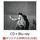 【楽天ブックス限定先着特典】AKIRA (初回限定LIVE映像「KICK-OFF STUDIO LIVE『序』」盤 CD+Blu-ray)【封入特典な…