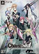 CHAOS;CHILD 限定版 PS3版