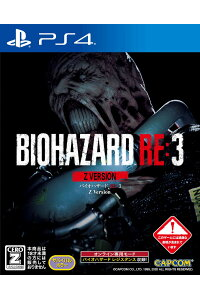 BIOHAZARDRE:3ZVersion