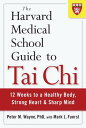 The Harvard Medical School Guide to Tai Chi: 12 Weeks to a Healthy Body, Strong ...