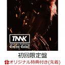 【楽天ブックス限定先着特典】Crescent Cutlass (初回限定盤 CD+DVD) (ミニクリアファイル付き) [ 西川貴教 ]