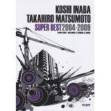 稲葉浩志・松本孝弘/スーパー・ベスト2004-2009 (バンド・スコア)